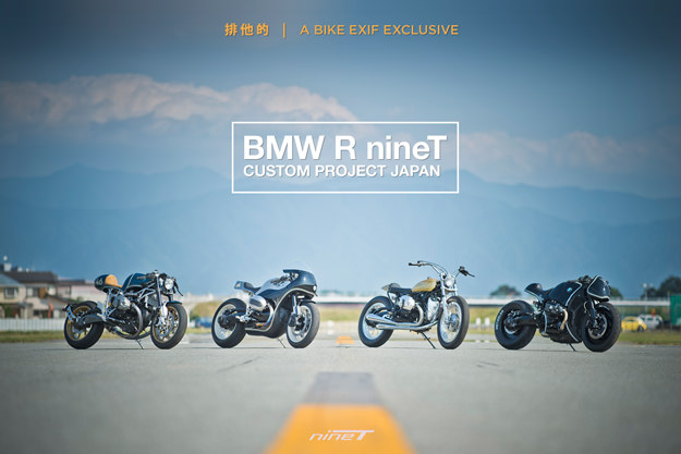 BMW R Nine T Custom Project Japan