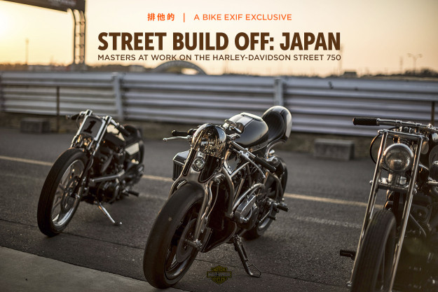 Harley-Davidson Japan: The Street Build Off