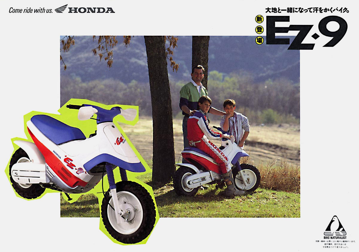 honda ez 90 advertisement brochure byc170 wiring diagram,wiring \u2022 indy500 co  at edmiracle.co