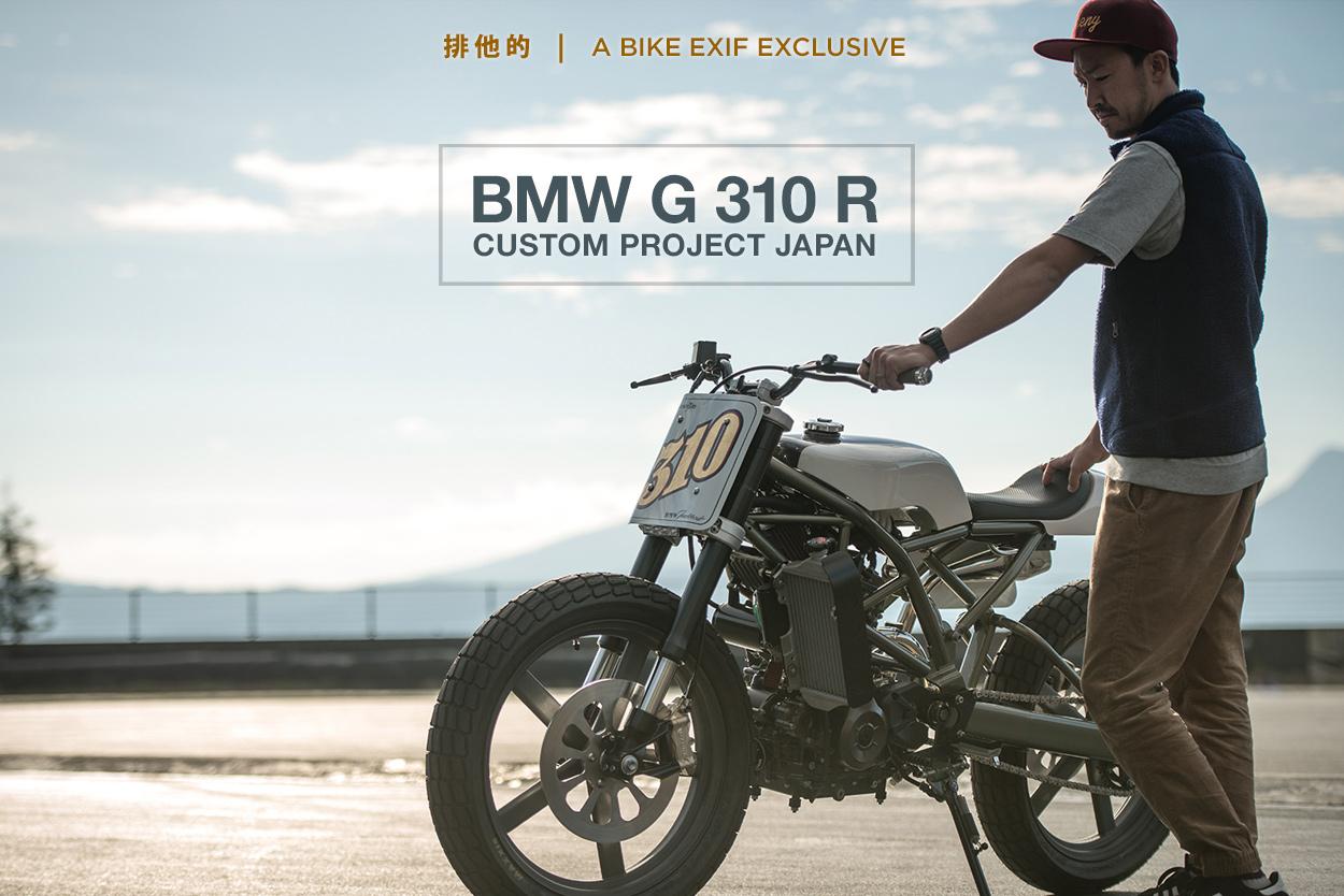 Bmw Motorrad Japan X Wedge G 310 R Bike Exif