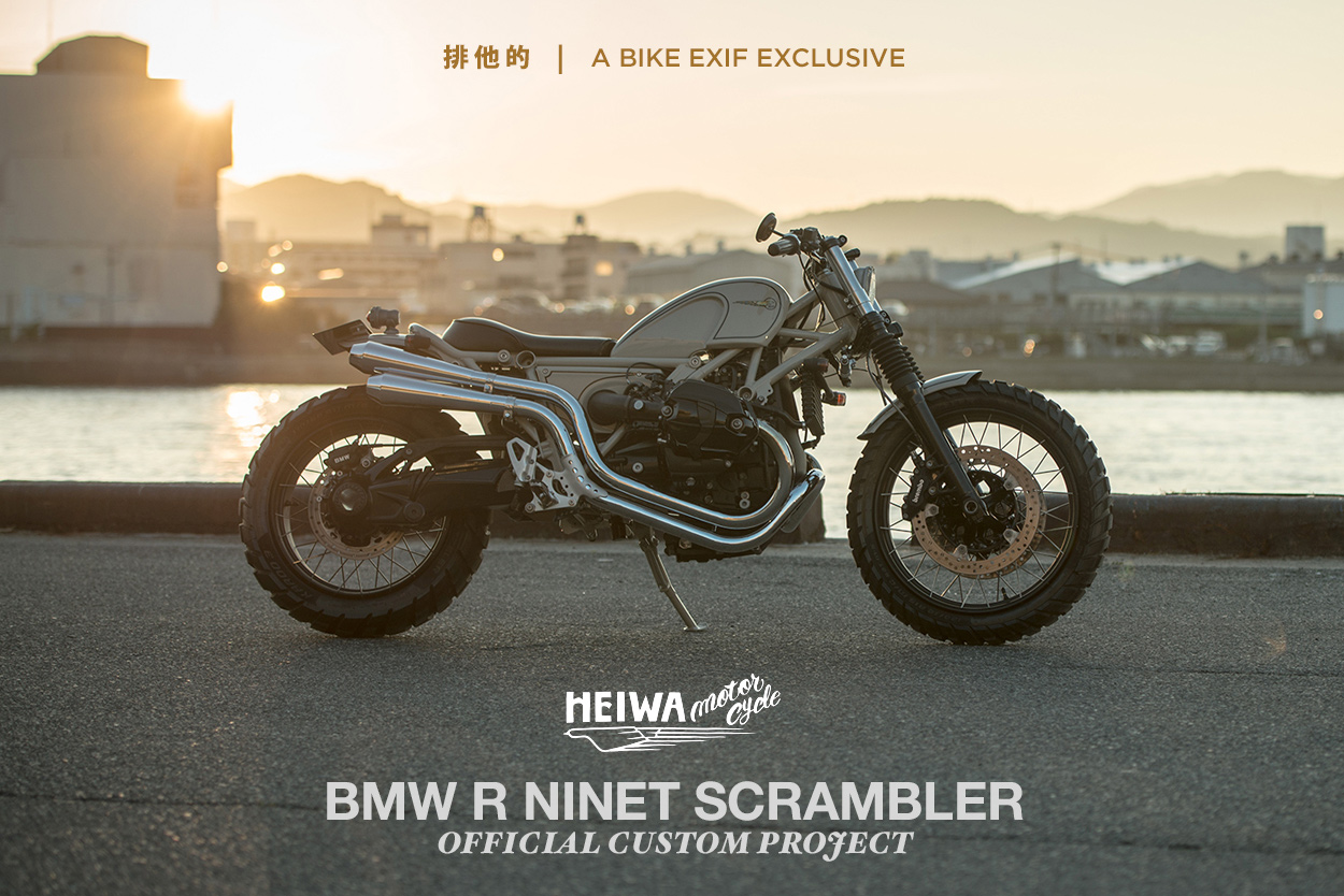 Custom BMW R nineT Scrambler by Heiwa of Japan