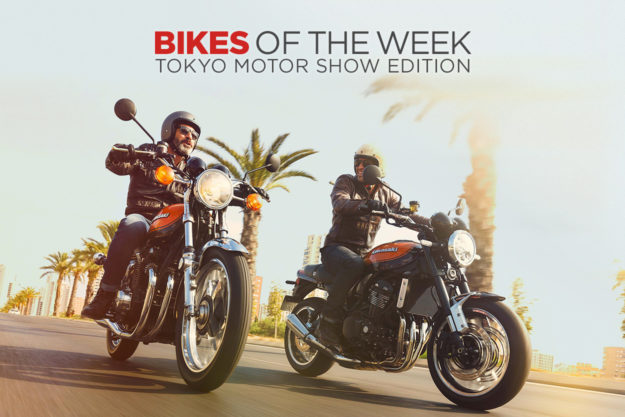 The best motorcycles revealed at the 2017 Tokyo Motor Show