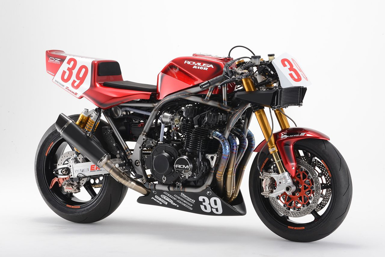 Kawasaki restomod by RCM USA/AC Sanctuary