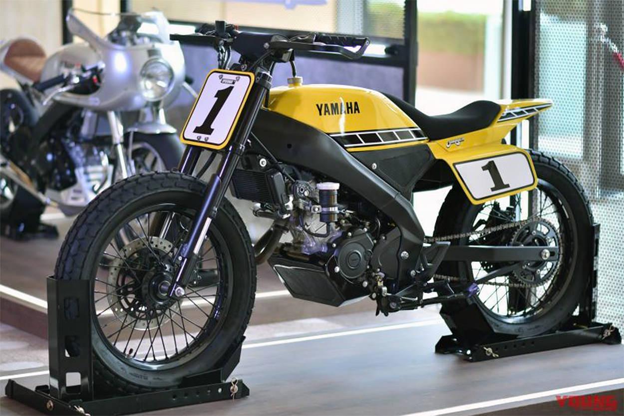 Yamaha XSR155 flat tracker