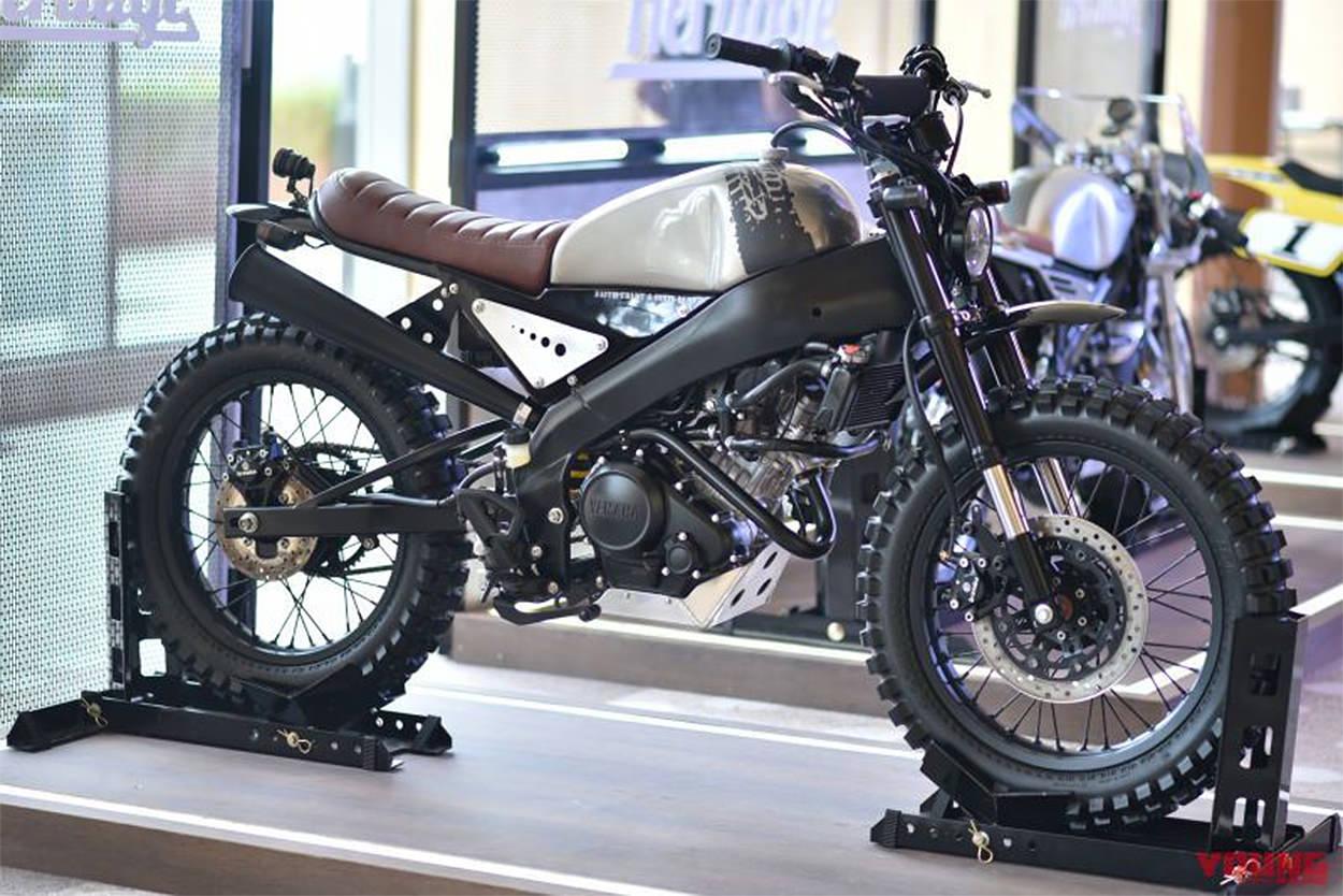 Yamaha XSR155 scrambler